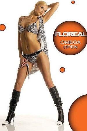 Купальник раздельный Floreal, Италия Omega фото