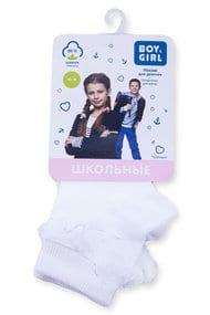 Носки для девочек, хлопок