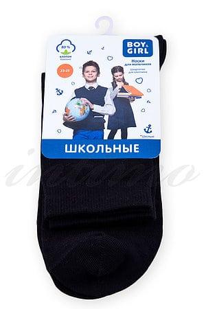 Носки для мальчиков, хлопок Boy & Girl, Украина 411 фото