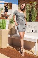 Платье, хлопок Ora, Украина 800132 фото