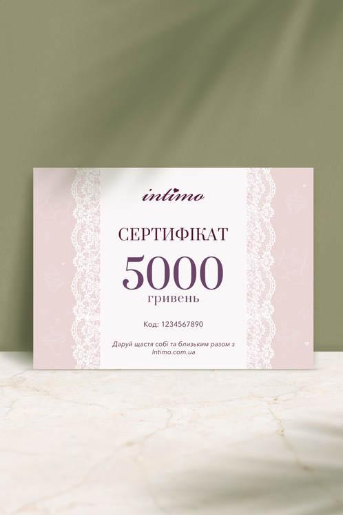подарочные сертификаты на женское белье