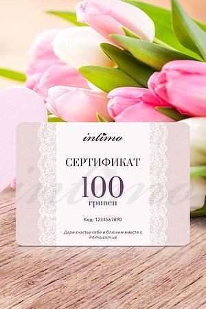 Подарочный сертификат Intimo, Украина К100 фото