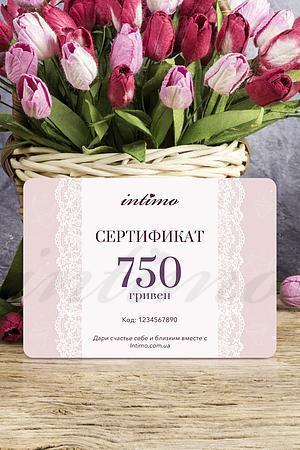 Подарочный сертификат Intimo, Украина K750 фото