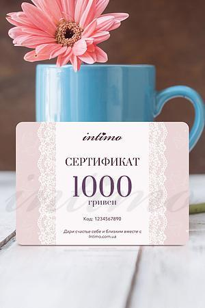 Подарочный сертификат Intimo, Украина K1000 фото