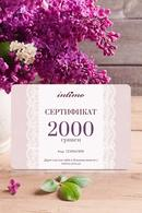 Подарочный сертификат Intimo, Украина K2000 фото