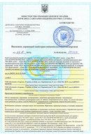 Пятновыводитель для деликатных тканей, 500 мл  Kashemir, Украина Spotter фото 1
