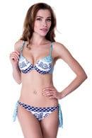 Товар с дефектом: купальник с push up, плавки слип Amarea 16193 - фото №1