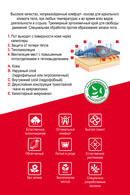 Женская термофутболка, полиэстер и вискоза Kifa ФЖ-529, 54282 - фото №3