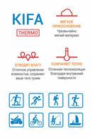 Женская термофутболка, полиэстер и вискоза Kifa ФЖ-529А, 54293 - фото №7