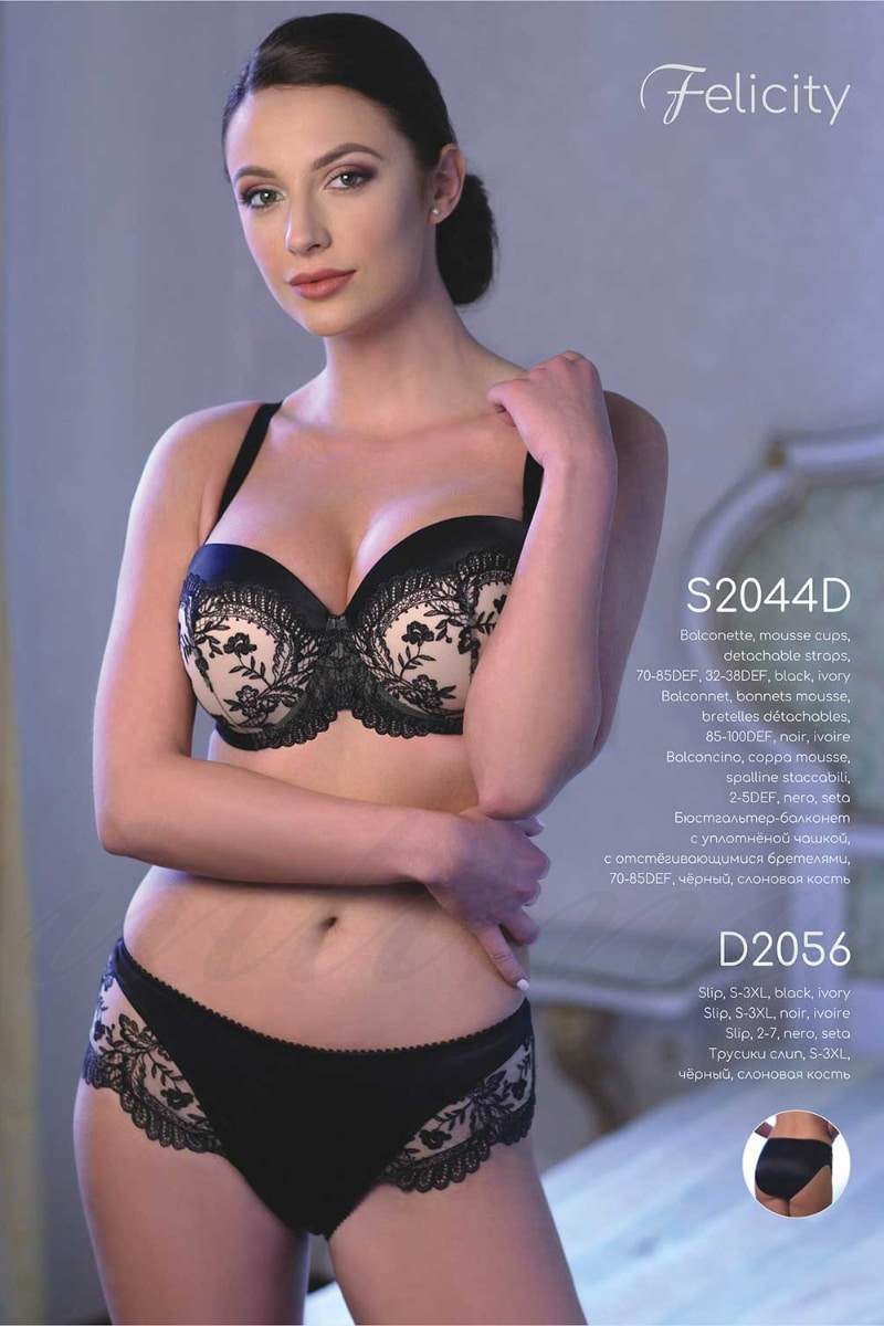 4480302864021 ... 55234 Underwear: bra with a compacted cup and panties slip Jolidon  S2044D-D2056, 55234